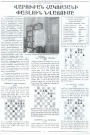 2002-armenian-chess-newsletter